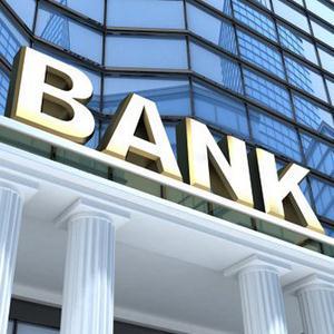 Банки Туапсе