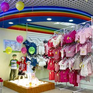 Детские магазины Туапсе
