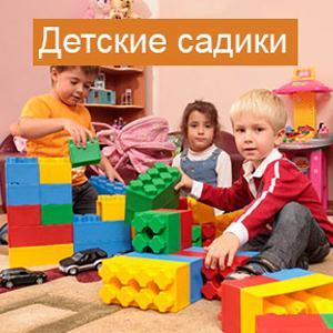 Детские сады Туапсе