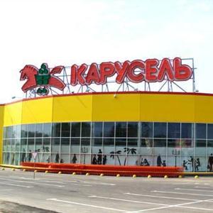 Гипермаркеты Туапсе