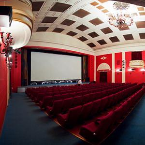 Кинотеатры Туапсе