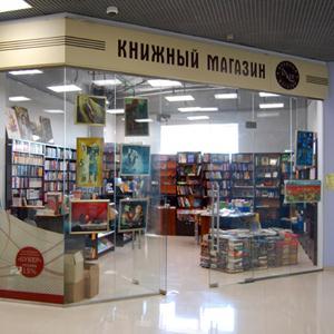 Книжные магазины Туапсе