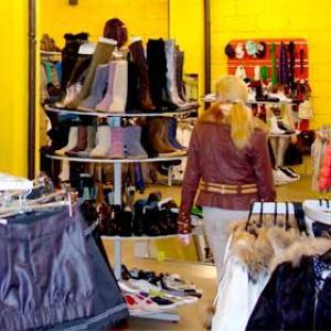 Магазины одежды и обуви Туапсе