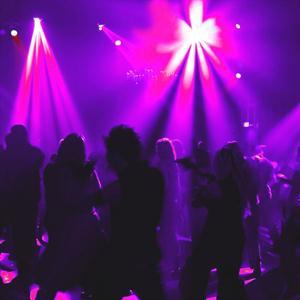 Ночные клубы Туапсе