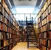 Библиотеки в Туапсе