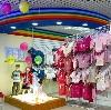 Детские магазины в Туапсе