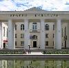 Дворцы и дома культуры в Туапсе