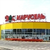 Гипермаркеты в Туапсе