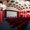 Кинотеатры в Туапсе