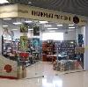 Книжные магазины в Туапсе