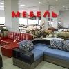 Магазины мебели в Туапсе