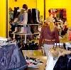 Магазины одежды и обуви в Туапсе