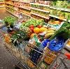 Магазины продуктов в Туапсе