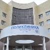 Поликлиники в Туапсе