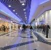Торговые центры в Туапсе