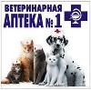 Ветеринарные аптеки в Туапсе
