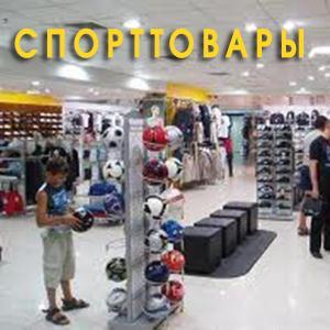 Спортивные магазины Туапсе