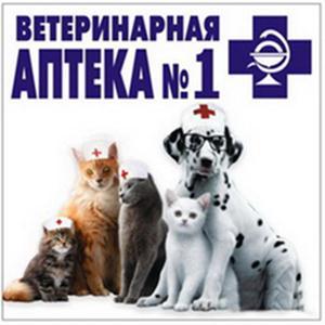 Ветеринарные аптеки Туапсе